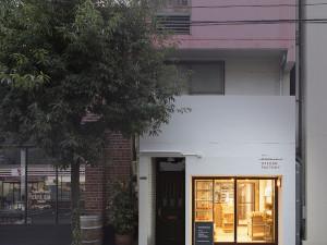 パンとエスプレッソと UTSUBO FACTORY / Osaka