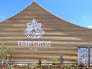 FARM CIRCUS / Kobe