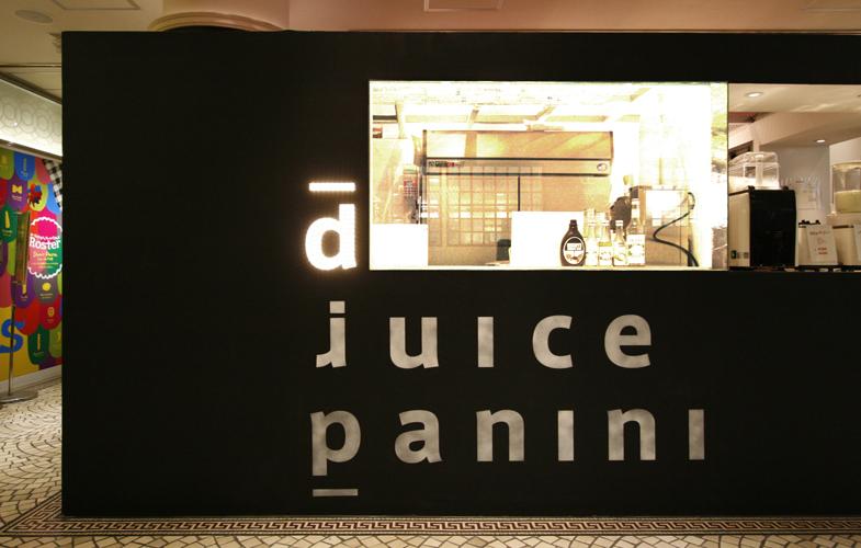_001d_juice_panini