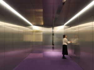 G-Office / Kobe