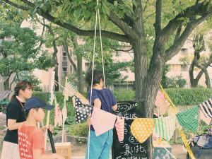 Chibikkobe School / Kobe