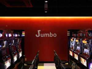 Jumbo / Tokyo