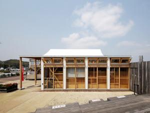 FARM CIRCUS 店舗増築 / Kobe