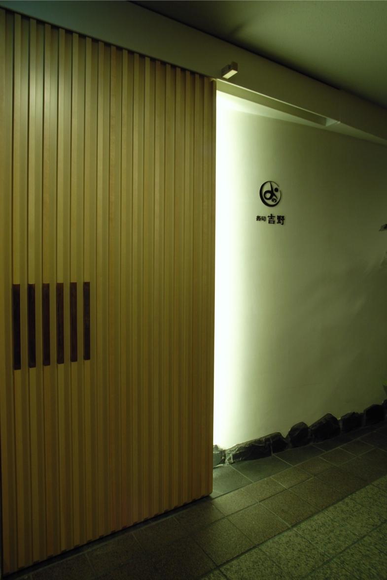 yoshino_003