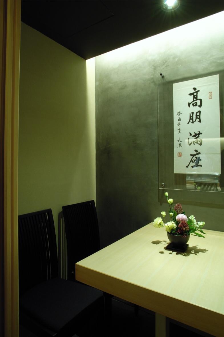 yoshino_006